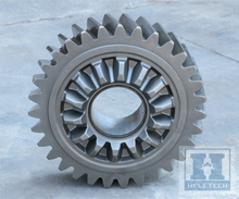 Differential Driving Gear